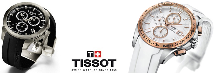 Tissot Watches in Pakistan